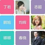 中国互联网营销人圈