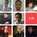 深圳号令天下通讯有限公司400电话项目招