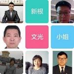 财富群:何素娥、李广伟、邵超等