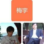 中国城市双创数字智慧平台