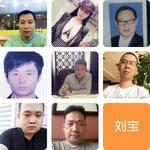 中国一级建筑资质企业合作联盟