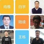 中国民间金融网  萧老师
