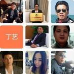 北京房地产项目投融资(2)