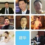 中国金融投资游学平台